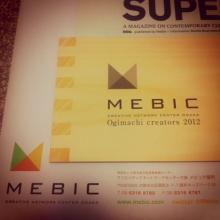 mebic1